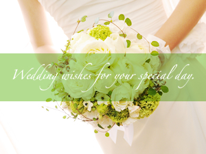 wedding wishes for your special day
