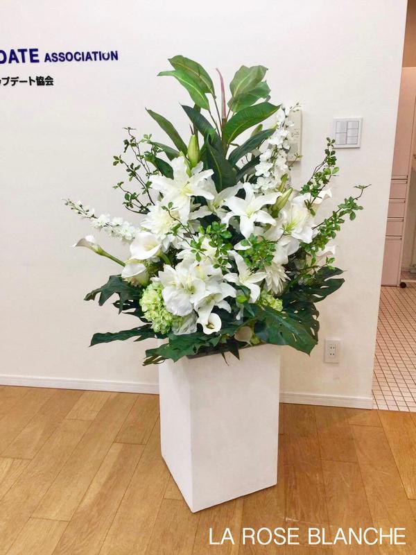 オフィス装花のご依頼