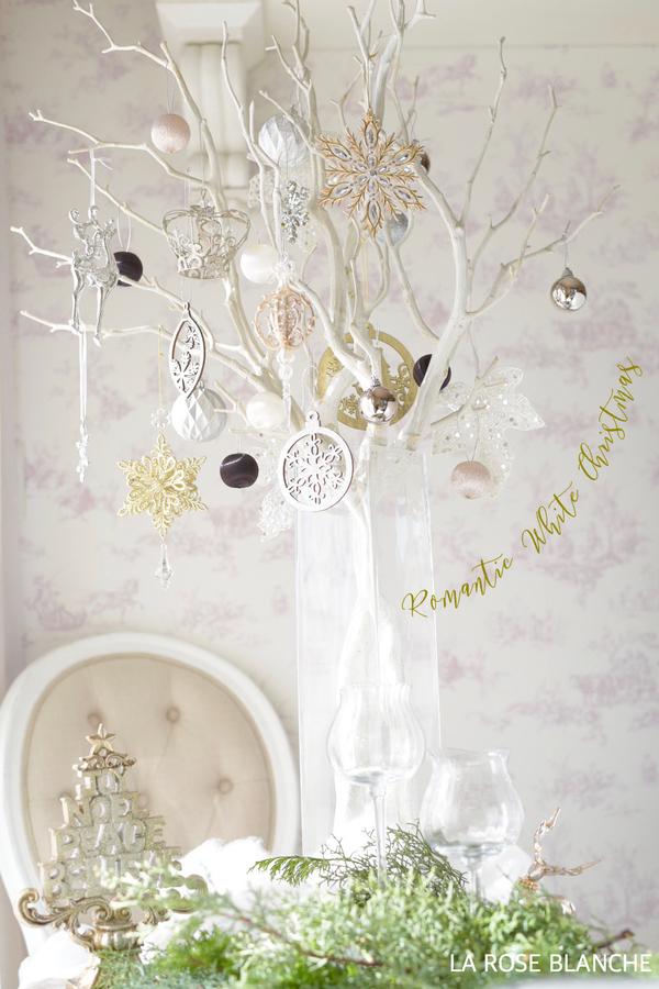 クリスマスツリーオーダー