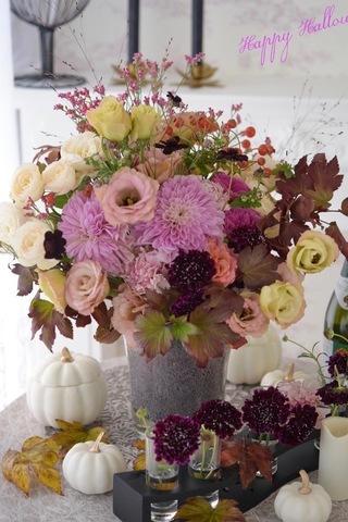 Happy Halloween Bouquet